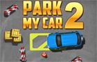 Giochi biliardo : Park My Car 2