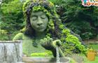 Escape from Rio de Janeiro Garden