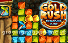 Giochi online: Gold Rush.
