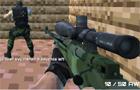Special Strike DLC3